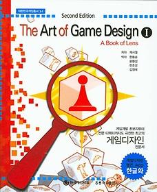 The Art of Game Design 1 (한글판)