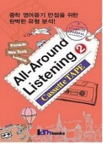 """<font title=""""All-Around Listening 2 Cassette TAPE:6 (교재별매)"""">All-Around Listening 2 Cassette TAPE:6 (...</font>"""
