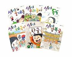<신통방통 우리나라> 시리즈 패키지 (전6권)