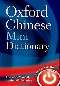 """<font title=""""Oxford Chinese Mini Dictionary (Paperback / 2nd Ed.)"""">Oxford Chinese Mini Dictionary (Paperbac...</font>"""