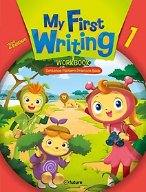 My First Writing 1 Workbook (2nd Edtion)