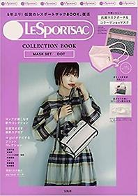 [한정수량 초특가] LESPORTSAC COLLECTION BOOK MASK SET/DOT (부록 : 마스크&마스크케이스)