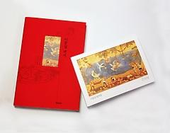 이중섭 편지 + 엽서집 세트