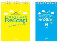 스도쿠 365 ReStart 패키지 (전2권)