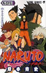 NARUTO 37 (コミック)