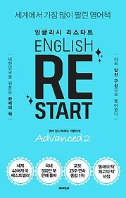 ENGLISH RESTART Advanced 2
