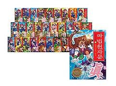 마법천자문 1~32권 세트 패키지 (전 32권)