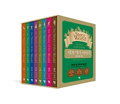 세계 역사 이야기 영어 입문 세트