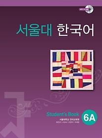 서울대 한국어 6A Student