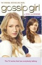Gossip Girl 1 (Paperback/ ������)