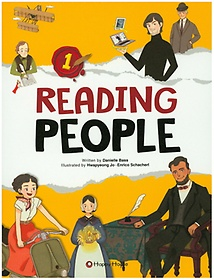 READING PEOPLE 리딩 피플 1