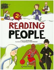 READING PEOPLE 리딩 피플 2