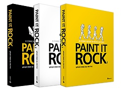 Paint it rock :남무성의 만화로 보는 록의 역사