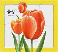 꽃 퍼즐 - 6조각,9조각,12조각