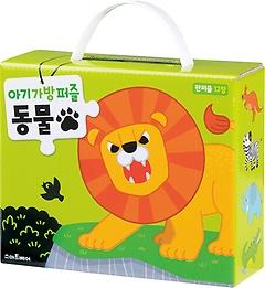 아기 가방 퍼즐 - 동물