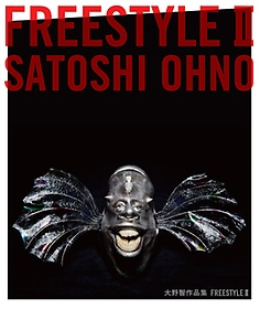 """<font title=""""Freestyle 2 フリ-スタイル 大野智作品集 2 (大型本)"""">Freestyle 2 フリ-スタイル 大野智作品集 2...</font>"""