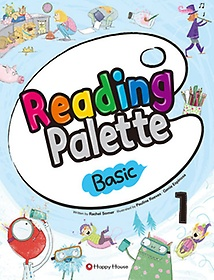 Reading Palette - Basic 1