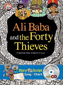 "<font title=""Ali Baba and the Forty Thieves 알리바바와 40인의 도둑 "">Ali Baba and the Forty Thieves 알리바바...</font>"
