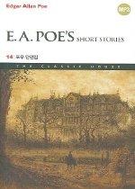 E.A. POE'S SHORT STORIES - 포우 단편집 14