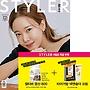 주부생활 (월간) 2020년 9월호 (부록없음) -새잡지이고 빠른배송해드려요^^