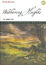 Wuthering Heights - 폭풍의 언덕 15