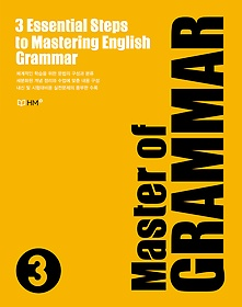 Master of GRAMMAR 3