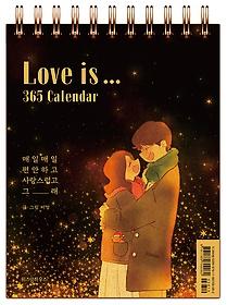 Love is... 365 Calendar (탁상형)