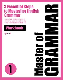 Master of GRAMMAR Workbook 1
