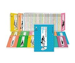 진형준 교수의 세계문학컬렉션 1-30권 세트