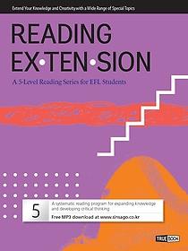 Reading Extension 리딩익스텐션 5 (2018년용)