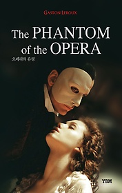 The Phantom of the Opera 오페라의 유령