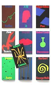 "<font title=""열린책들 창립 35주년 기념 세계문학 중단편 MIDNIGHT 세트"">열린책들 창립 35주년 기념 세계문학 중단...</font>"