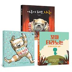 2020 초등 1학년 추천 필독서 세트