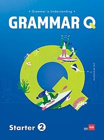 그래머 큐 Grammar Q Starter 2