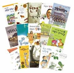 초등교과서 수록도서 - 읽기(6-2)