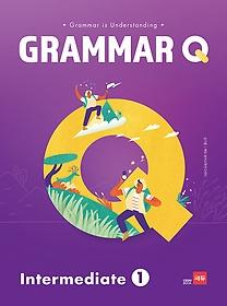 그래머 큐 Grammar Q Intermediate 1