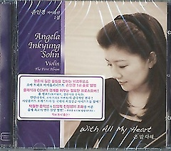 """<font title=""""온 맘 다해 WITH ALL MY HEART CD:1 (악보집별매)"""">온 맘 다해 WITH ALL MY HEART CD:1 (악보...</font>"""