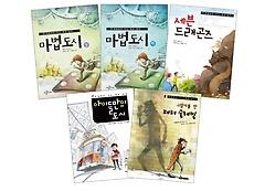 책벌레만 아는 해외 걸작 시리즈 5권 세트