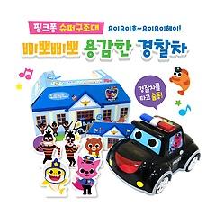 핑크퐁 삐뽀삐뽀 용감한 경찰차
