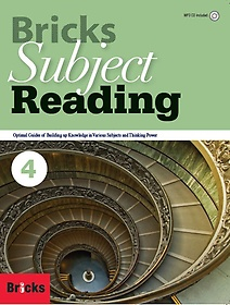 Bricks Subject Reading 4