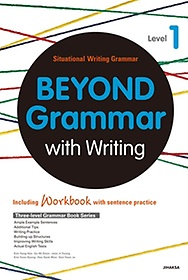 BEYOND Grammar with Writing Level 1