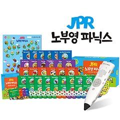 JPR 36 노부영 파닉스+세이펜 900-8GB