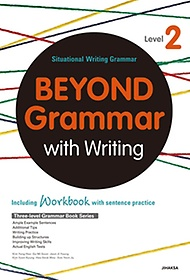 BEYOND Grammar with Writing Level 2