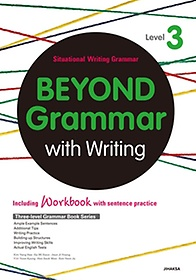 BEYOND Grammar with Writing Level 3