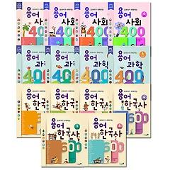 용어 과학 + 사회 + 한국사 14종 패키지