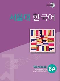 서울대 한국어 6A Workbook