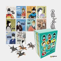 이야기 교과서 인물 10권 세트