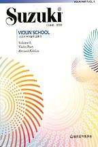 스즈키 바이올린 교본 증보판 5