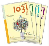 초등사고력 수학 1031 패키지 - 입문 A~D (총4권)