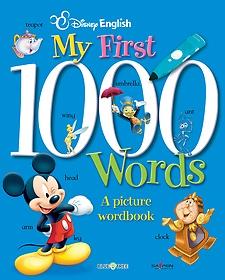 디즈니 잉글리쉬 My First 1000 Words